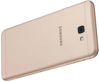 Samsung Galaxy J7 Prime - 32GB (Gold)