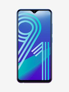 Vivo Mobiles Price List in India on 11 Aug 2019 | PriceDekho com