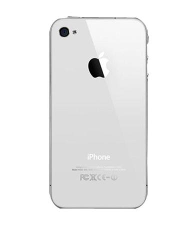 Apple iPhone 4 8GB White Price in India with Offers  f1858e0fa3