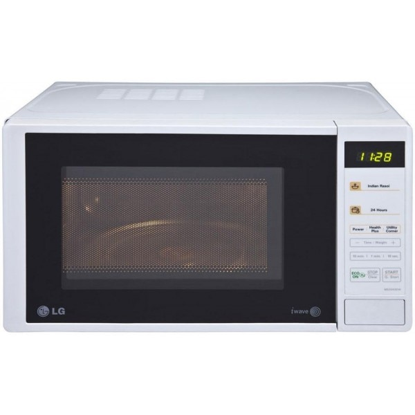 Best Solo Microwave Oven In India 2018: MS2043DW Price In India With