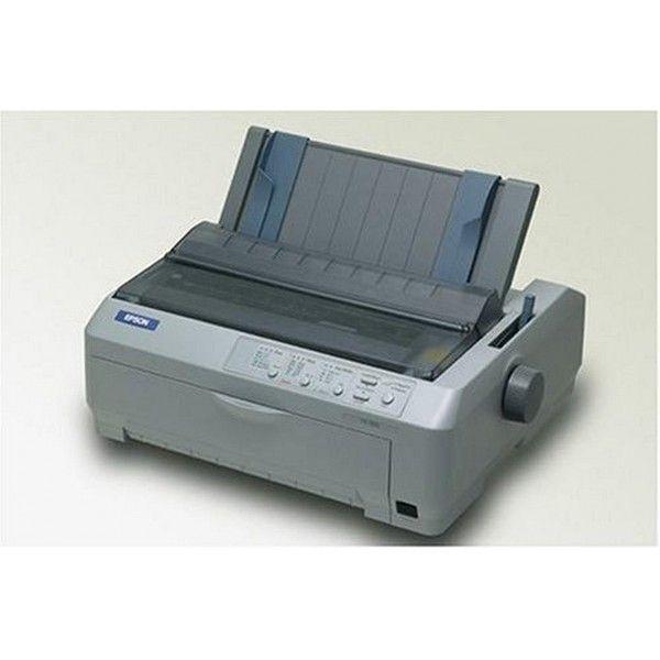 Epson C11C524021BZ Dot Matrix Printer Price in India with ...