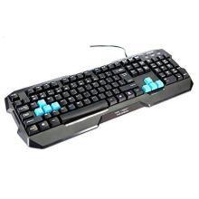E-Blue Polygon USB Gaming Keyboard